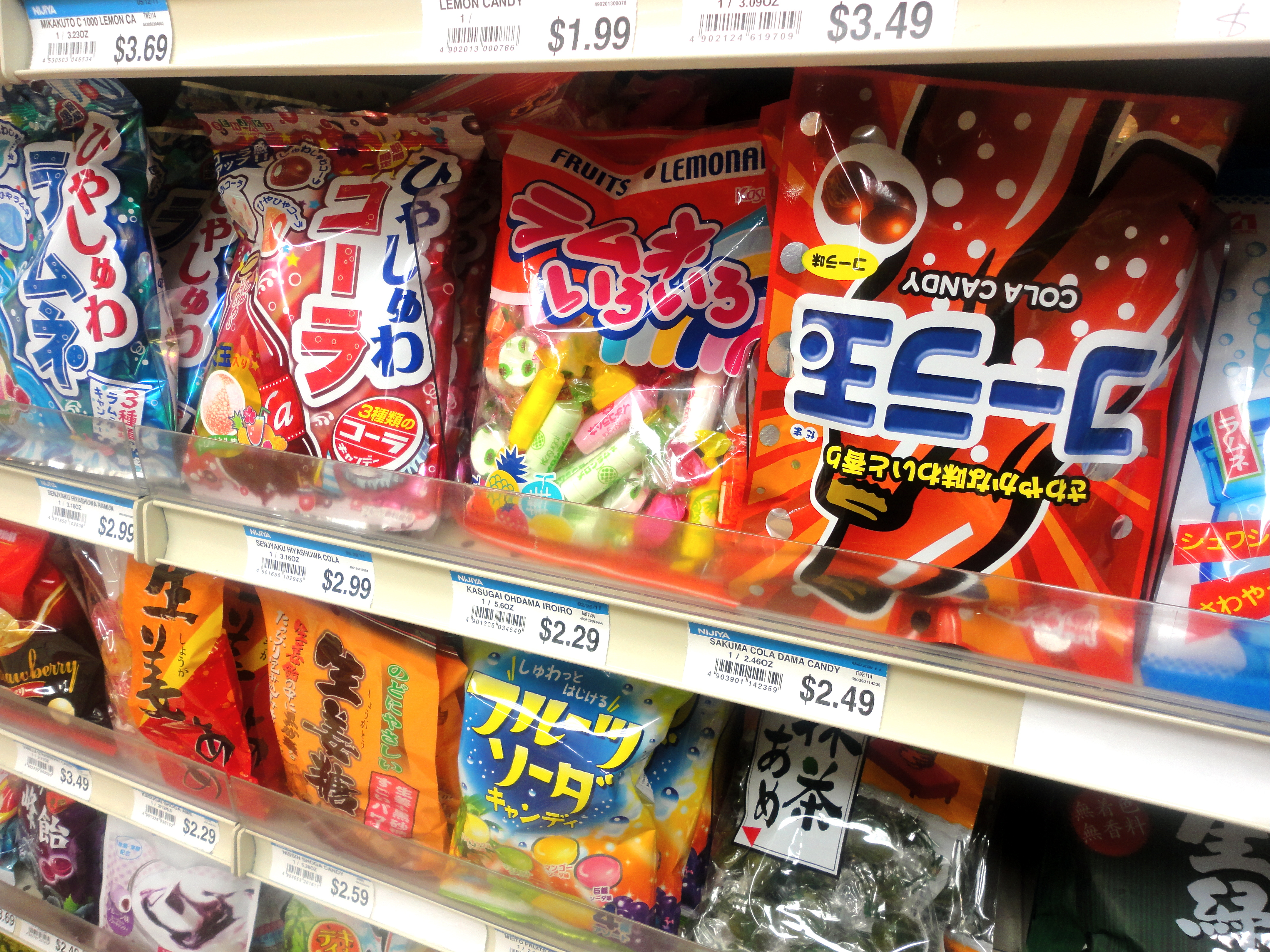 Are not asian candy store not give